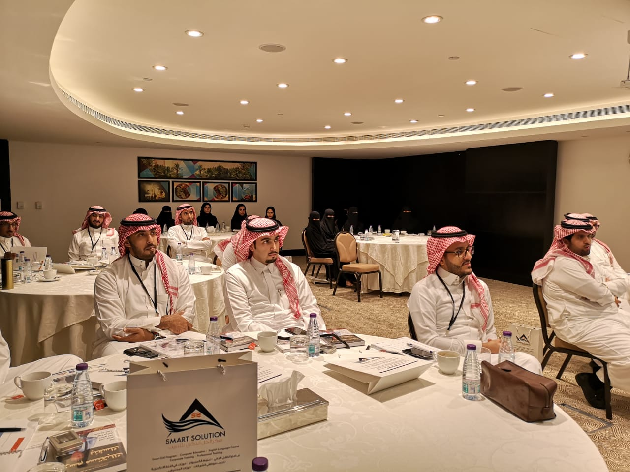 Personal Professionalism Course - Saudi Food and Drug Authority